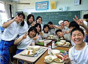 japanschool